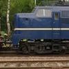 T03199 1202 Loenen - 20120831 Terug naar Toen