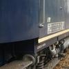 T03222 AB7376 Loenen - 20120831 Terug naar Toen