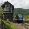 T03290 Thale - 20120908 Harz