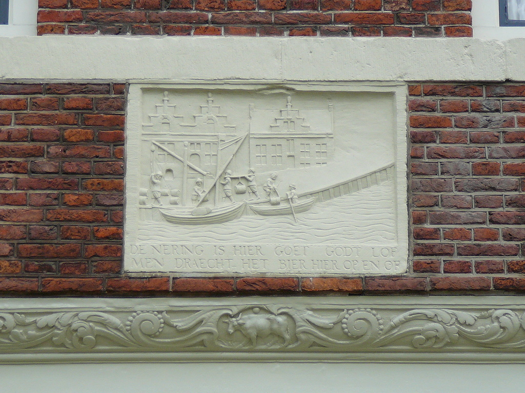 P1130601 - amsterdamsite5