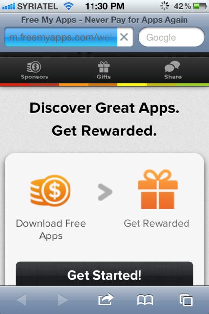 مجانا شراء تطبيقات من app store مجانا دون جيلبريك