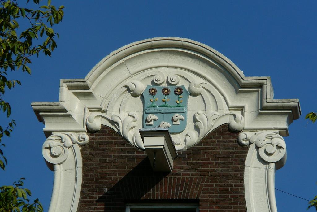 P1140549 - amsterdamsite5