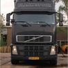 DSC 9524-border - Blankespoor - Apeldoorn