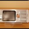 DSC 8142-border - Sony Ericson W880i -silver-