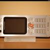DSC 8152-border - Sony Ericson W880i -silver-
