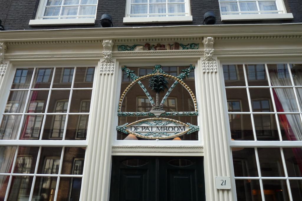 P1000324 - amsterdamsite5
