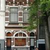 P1000526 - amsterdamsite5