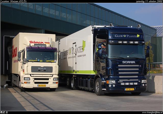 DSC 8715-border Globe 'o' Plantes - Wageningen