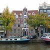 P1000859 - amsterdam-herfst