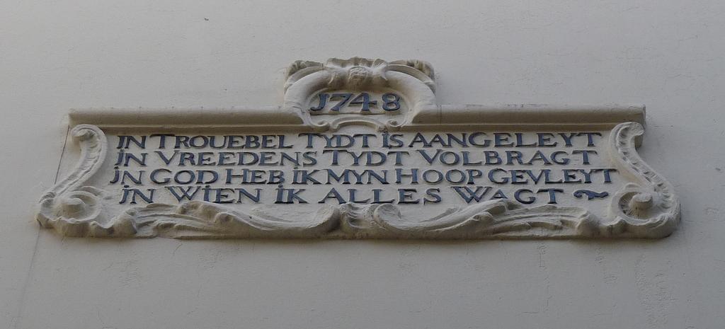 P1010171 - amsterdam-herfst