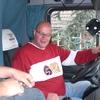Jeroen op bezoek 15-10-08 04 - Diverse Buitenshuis