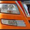 DSC 9095-border - Rijk, de - Nieuwkoop