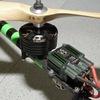 1050425 - Flexa Power Quad