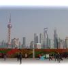 - Shanghai (上海)