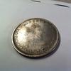 2 - Coin