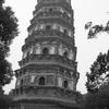 Suzhou (苏州)