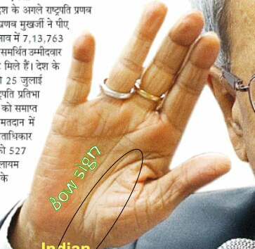 Bow sign in 3 national leader's hand - 2 indian president and one british queen have Pranap-mukarjee