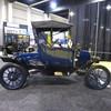 IMG 1497 - Cars