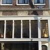 P1020046 - amsterdamerrata