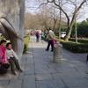 - Nanjing: Zijinshan (紫金山)