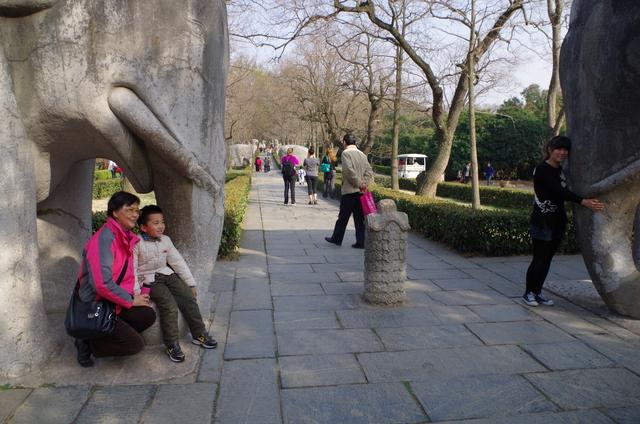 Nanjing: Zijinshan (紫金山)