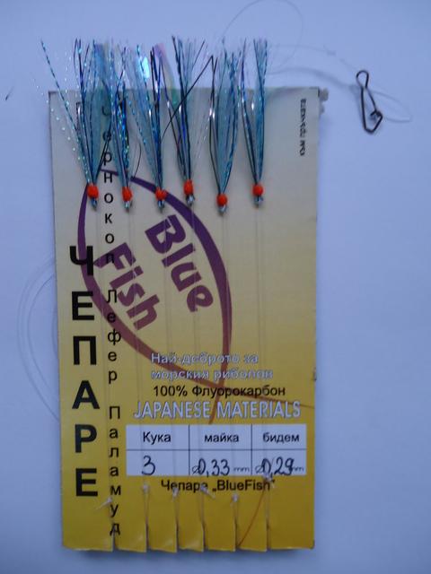Чепарета Blue Fish 12632589