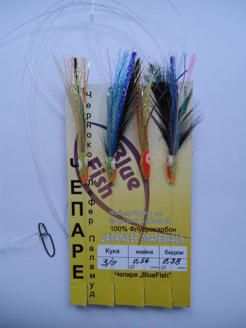 Чепарета Blue Fish 12632609