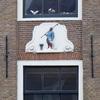 P1020379 - Amsterdam winter