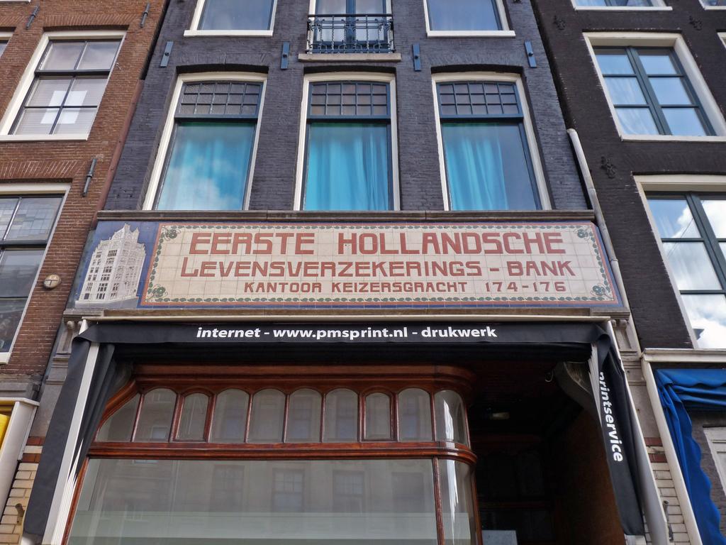 P1310112 - amsterdam