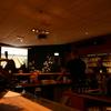 © René Vriezen 2008-12-31 #... - Oud & Nieuw BASTA woensdag ...
