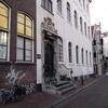 P1020823 - Amsterdam winter