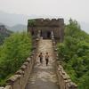 De Lange Muur (长城)
