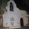 IMG 0200 - Kreta 2011