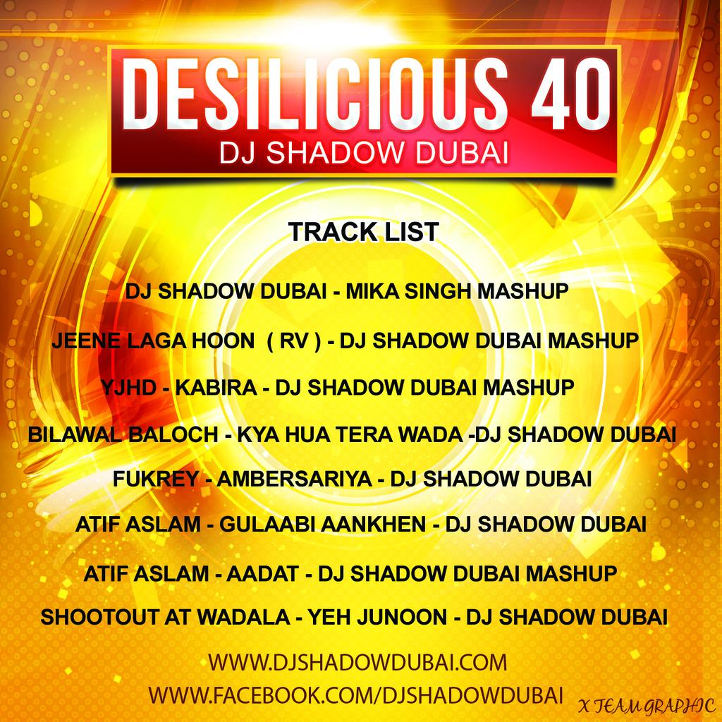 track listt -