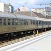 Afbeelding 023 - Treinen
