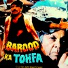 Movie Barood Ka Tohfa 1990 ok - Barood Ka Tohfa (Bkt) {Jiha...