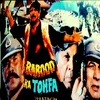 Movie Barood Ka Tohfa 1990 ... - Barood Ka Tohfa (Bkt) {Jiha...