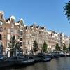 P1320522 - amsterdam