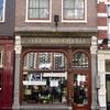 P1330031 - amsterdam