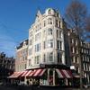P1030844 - Amsterdam2009