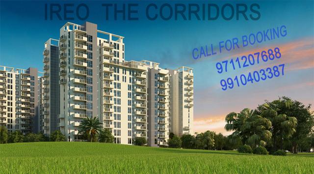 ireo the corridors Picture Box