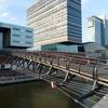 bimP1090799 - amsterdam