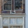 P1030921 - Amsterdam2009