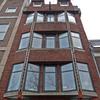 herengracht303px800P1020984 - amsterdam