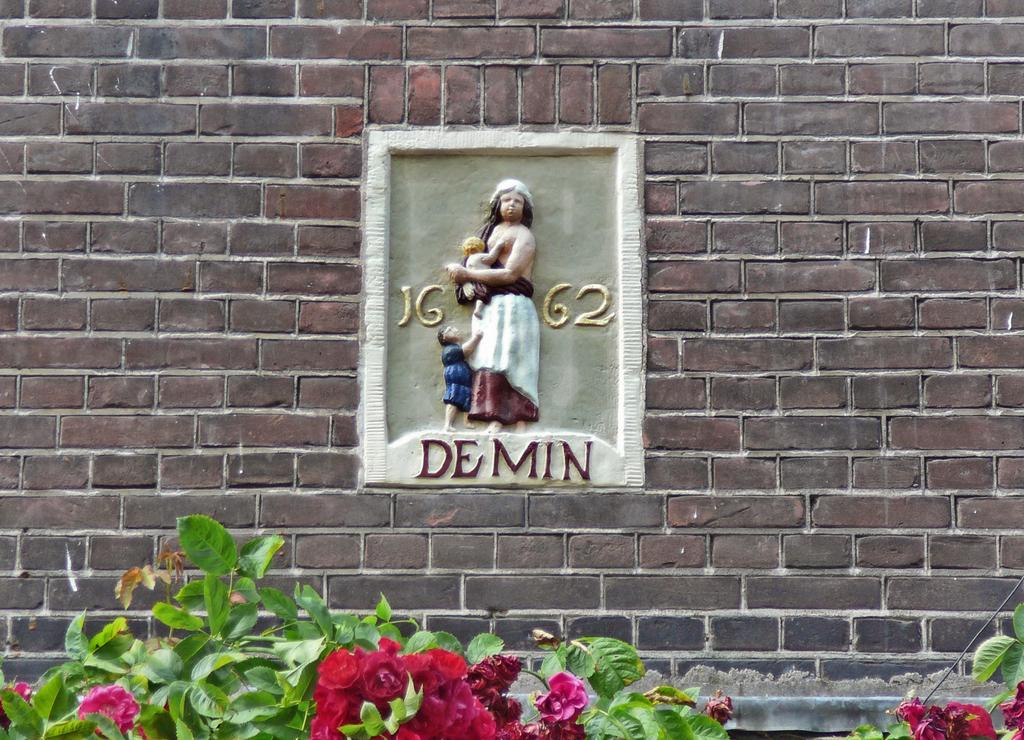 demin - amsterdam