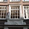P1330782 - amsterdam