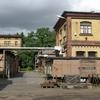 T03516 Benndorf - 20130915 Harz