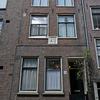 gevelstenenP1160300kopie - amsterdam