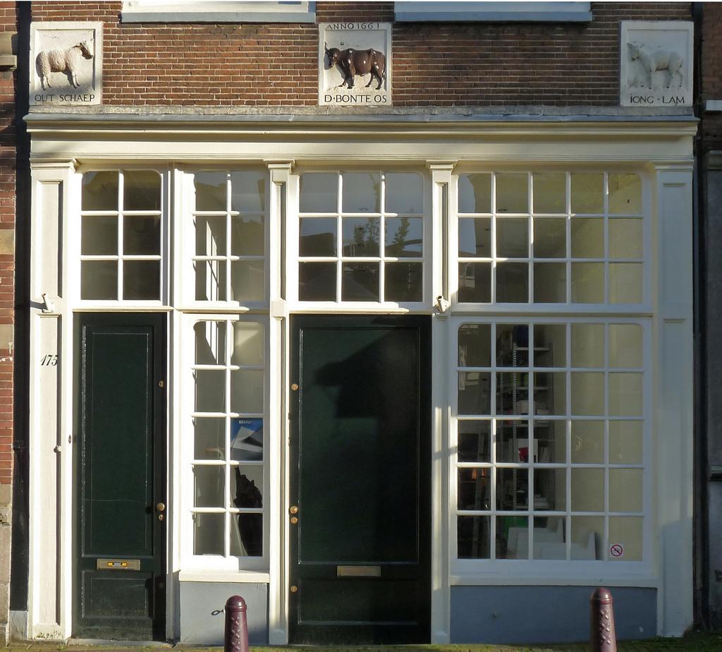 gevelsteenpsrinsengrachtP1000736 - amsterdam