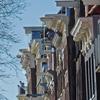 P1210685 - amsterdam
